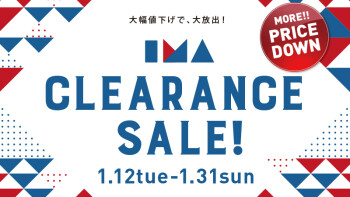 CLEARANCE SALE スタート!