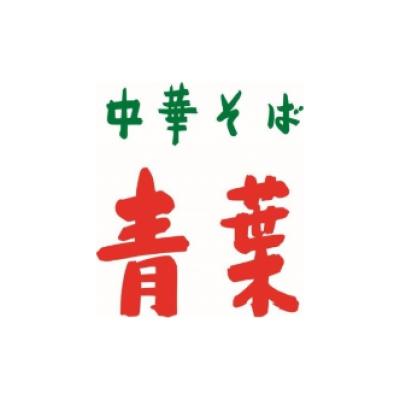 Chukasoba Aoba