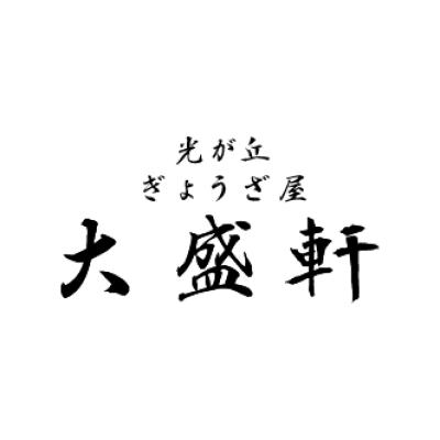 Gyoza Shop TAISEIKEN