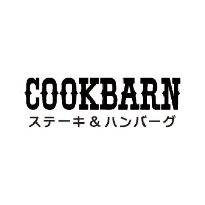 COOK BARN STEAK&HAMBURG