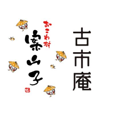 KOICHIAN・OKOWAMURA KAKASHI