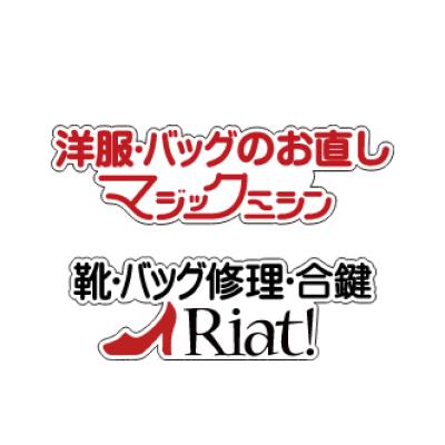 Riat!/Magic Machine