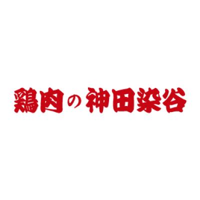 TORINIKUNO KANDASOMEYA